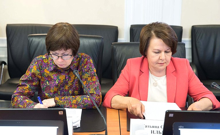 «Круглый стол» натему «Содействие развитию практики социального контракта всубъектах РФ»