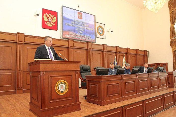 Выездное заседание Комитета СФ по Регламенту и организации парламентской деятельности на тему «Актуальные вопросы организации и обеспечения парламентской деятельности»
