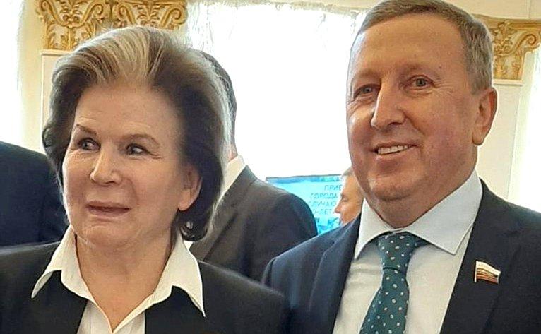 Валентина Терешкова иСергей Березкин