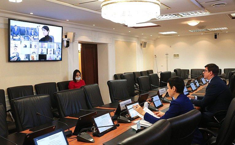«Круглый стол» натему «Баланс частных ипубличных интересов всфере цифрового взаимодействия граждан иорганов государственной власти»