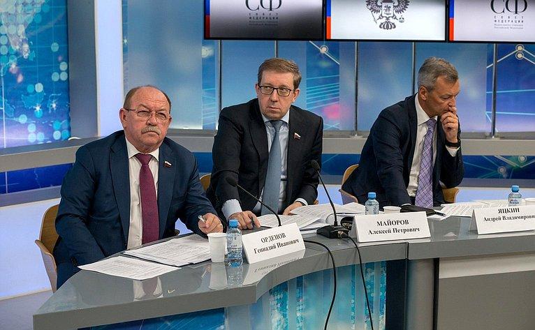 Парламентские слушания Комитета СФ поаграрно-продовольственной политике иприродопользованию (совместно сКомитетом СФ поэкономической политике)