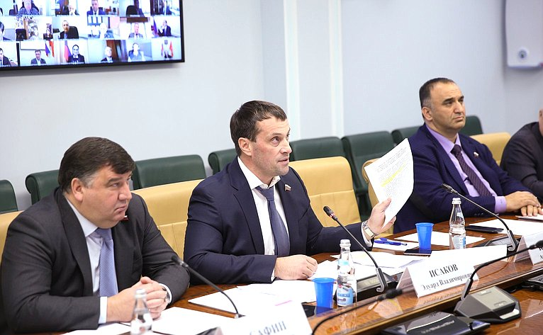 Совещание натему «Экономические аспекты гармонизации законодательства Российской Федерации офизической культуре испорте изаконодательства Российской Федерации обобразовании»