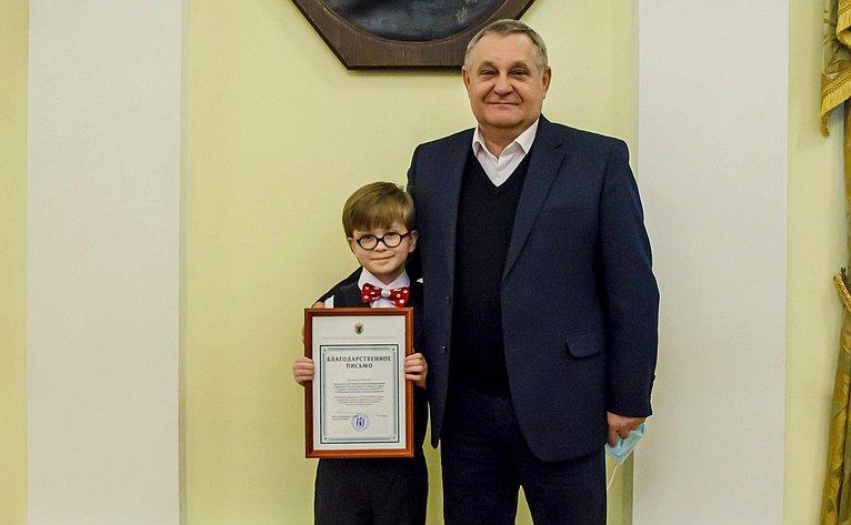 Александр Ракитин принял участие нацеремонии награждения участников выставки «Портрет твоего края»