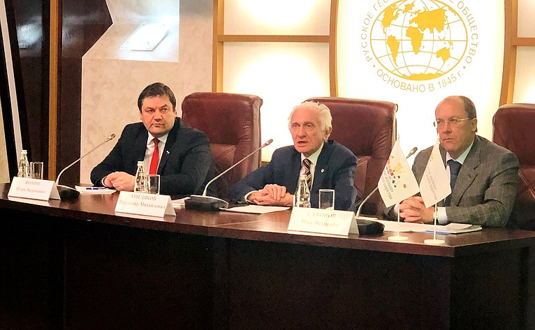 Игорь Фомин принял участие впресс-конференции, посвященной реализации российского туристического проекта «Золотое кольцо Боспорского царства»