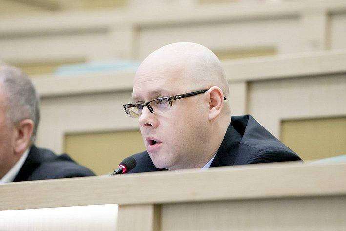 А. Беляков 371-е заседание Совета Федерации