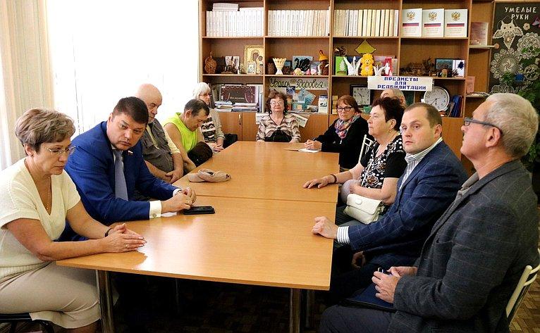 Дмитрий Василенко посетил межрайонную организацию Всероссийского общества слепых