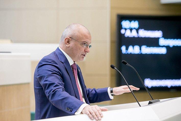 Клишас 380-е заседание Совета Федерации