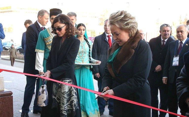 Валентина Матвиенко иМехрибан Алиева приняли участие вцеремонии открытия павильона Азербайджана натерритории ВДНХ