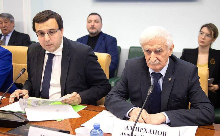 Совещание Комитета СФ поаграрно-продовольственной политике иприродопользованию повопросам совершенствования государственного регулирования обращения сотходами животноводческих хозяйств
