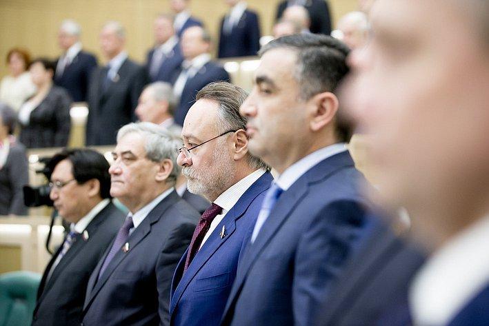 370-е заседание Совета Федерации Открытие
