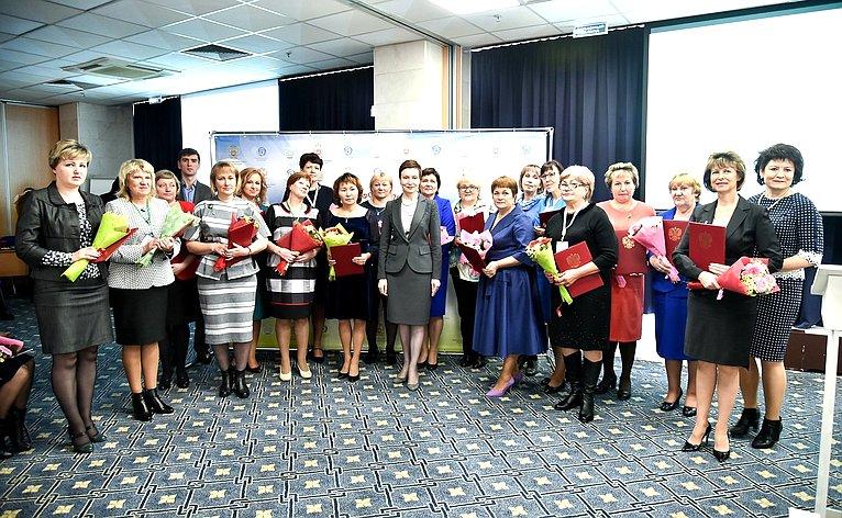 Елена Попова приняла участие воВсероссийском форуме приемных семей