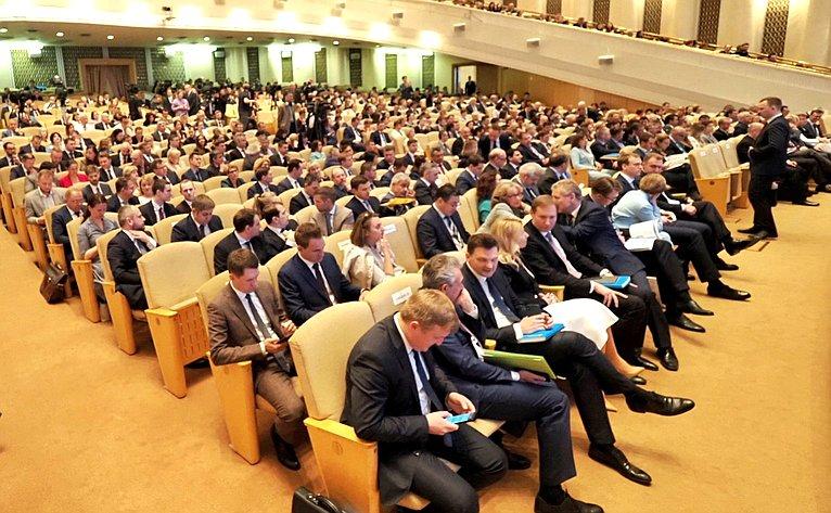 Сенаторы приняли участие витоговом заседании коллегии Министерства экономического развития России