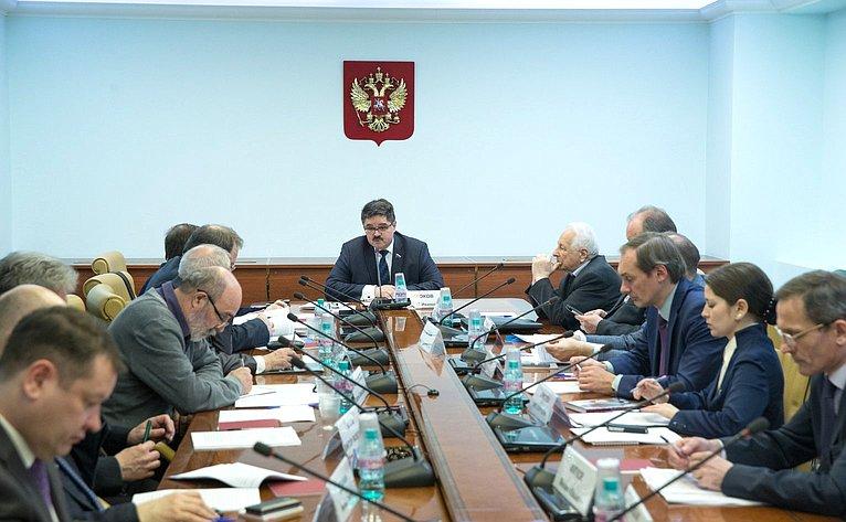 А. Широков наКруглом столе Комитете СФ поконституционному законодательству
