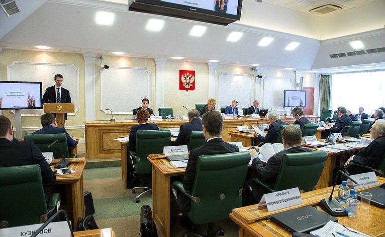 Парламентские слушания натему «Опроекте федерального закона «Онаучной, научно-технической иинновационной деятельности вРоссийской Федерации»