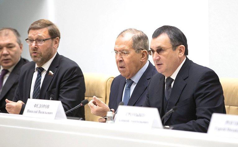 Константин Косачев, Сергей Лавров иНиколай Федоров