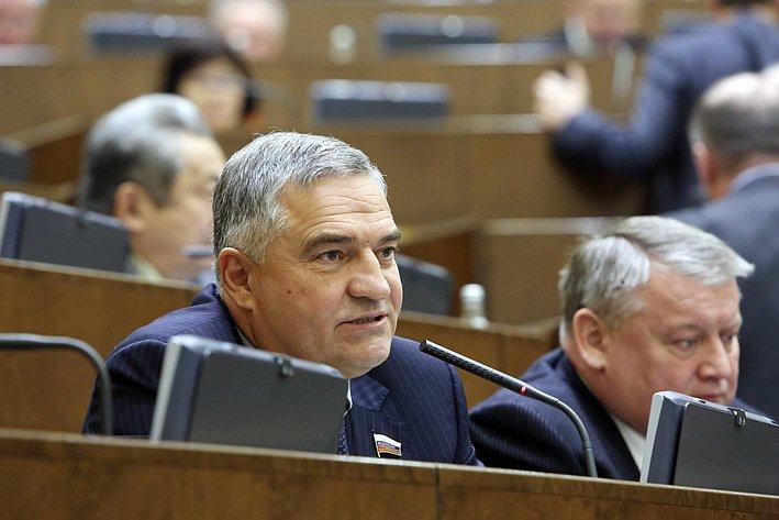 17-04 332 заседание Тарло Совета Федерации 23