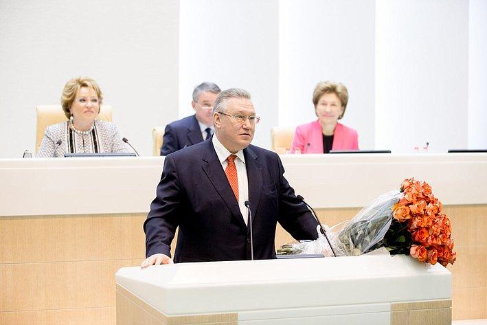 370-е заседание Совета Федерации С. Мовчан