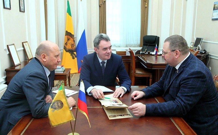 Олег Мельниченко провел рабочую встречу сруководством Законодательного Собрания области