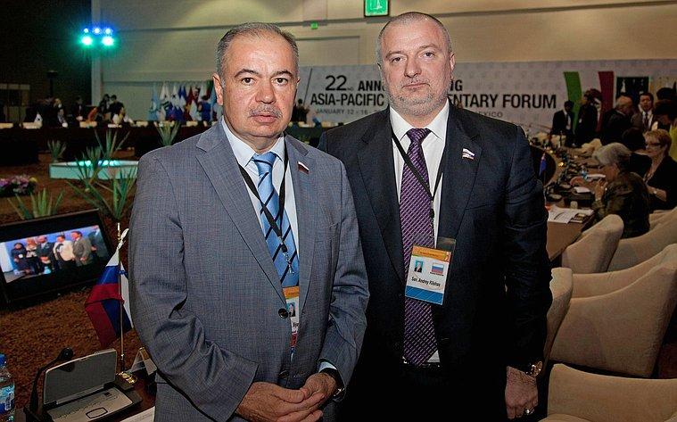 АТПФ-8 Умаханов и Клишас