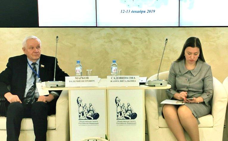 Валерий Марков принял участие вконференции, посвященной языкам народов России всистеме образования