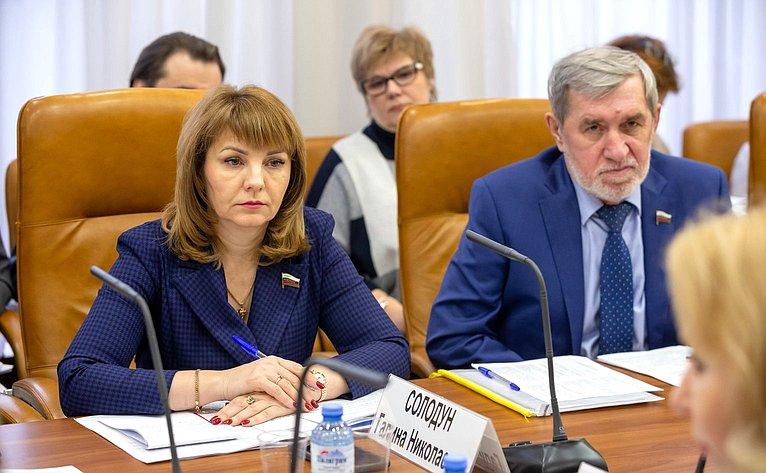 Галина Солодун иАлександр Ермаков