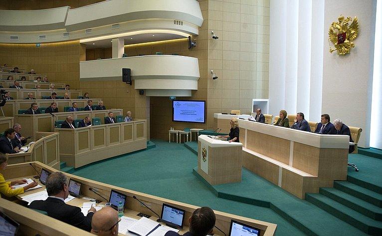 Заседание Межрегионального банковского совета натему «Долговая нагрузка бюджетов субъектов Российской Федерации иих сбалансированность как важный фактор устойчивости финансовой системы»