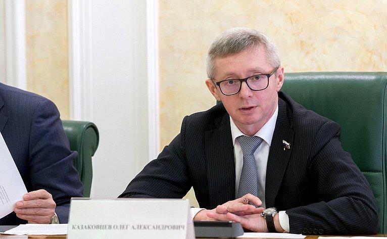 О. Казаковцев