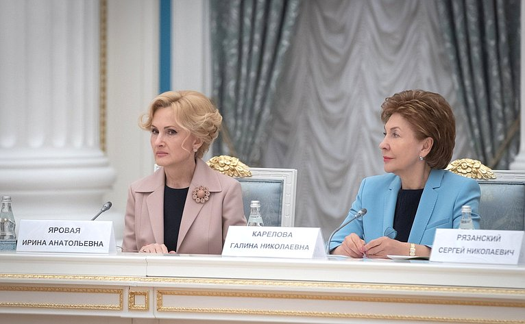 Ирина Яровая иГалина Карелова