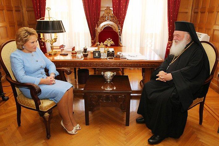 Встреча с Патриархом