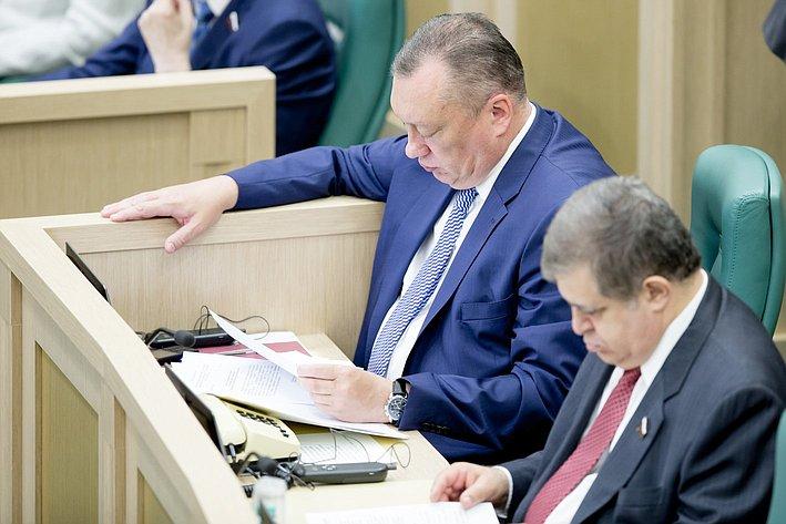 377-е заседание