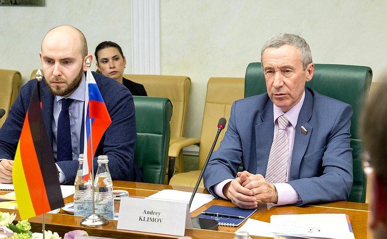 А.Климов