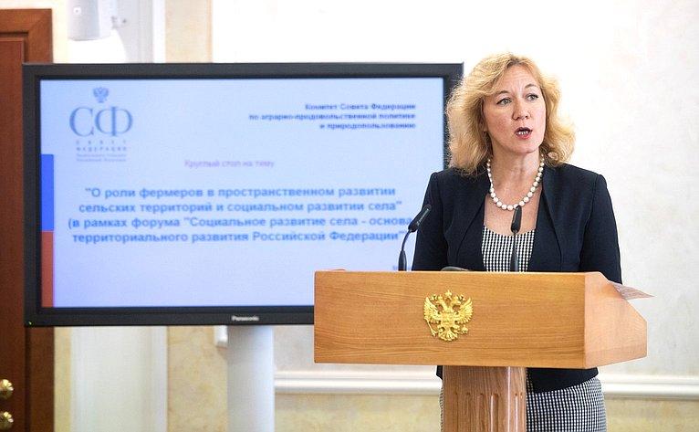 О. Башмачникова