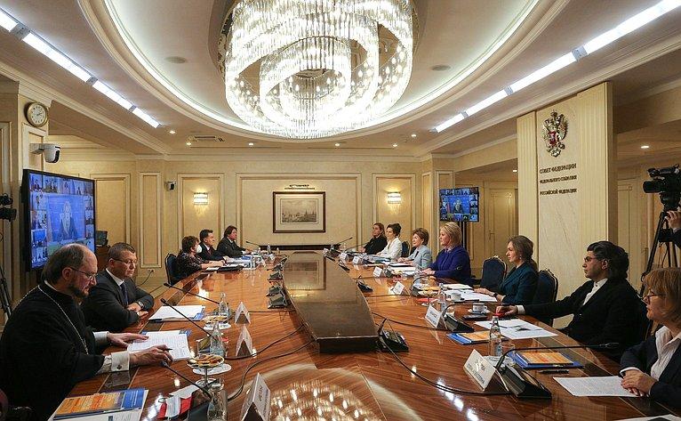 Заседание Совета при Президенте Российской Федерации пореализации государственной политики всфере защиты семьи идетей