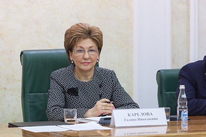 Заседание совета при Председателе СФ по вопросам жилищного строительства и содействия развитию ЖКХ Карелова