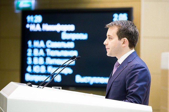 362-е заседание СФ Никифоров