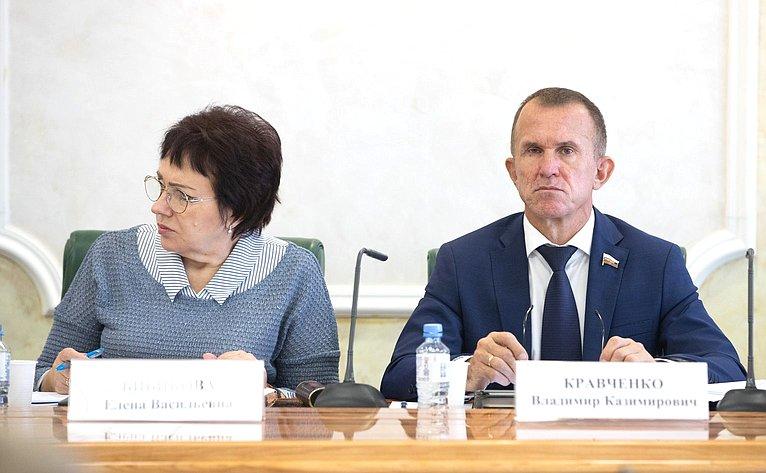 Елена Бибикова иВладимир Кравченко