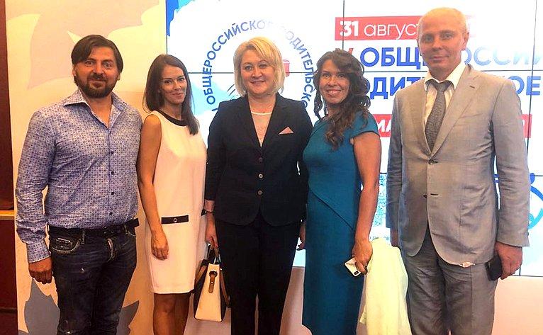 Лилия Гумерова приняла участие вV Общероссийском родительском собрании