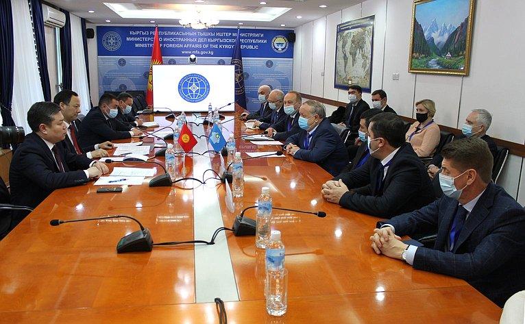 Встреча вМинистерстве иностранных дел Киргизской Республики