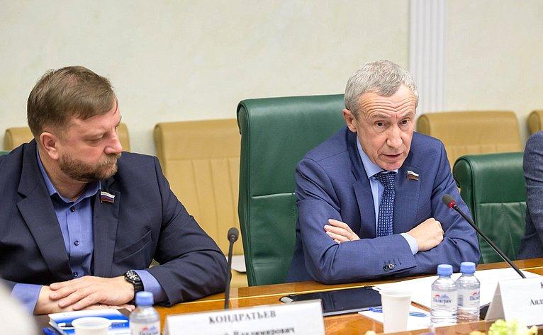 Алексей Кондратьев иАндрей Климов