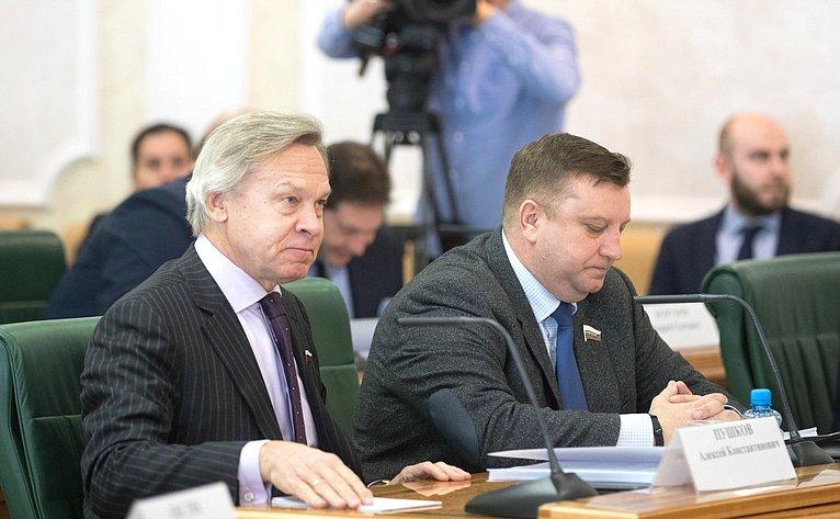 А. Пушков иА. Кондратьев