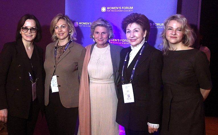 Российская делегация воглаве сзаместителем Председателя Совета Федерации Галиной Кареловой принимает участие вежегодном саммите Женского форума наблаго экономики иобщества