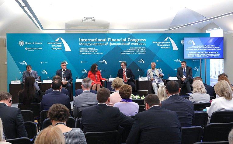 Николай Журавлев принял участие вМеждународном финансовом конгрессе, состоявшемся вСанкт-Петербурге