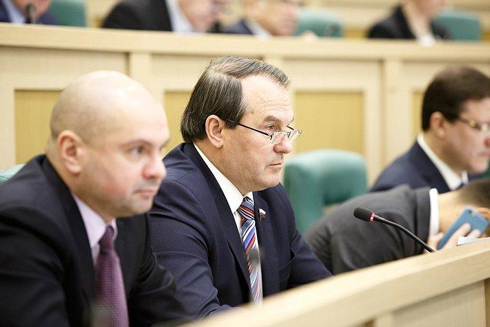 365-е заседание Морозов