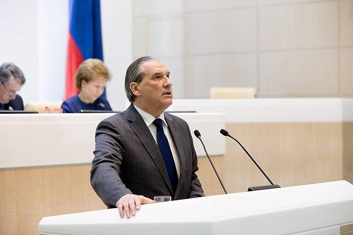 Александров 379-е заседание