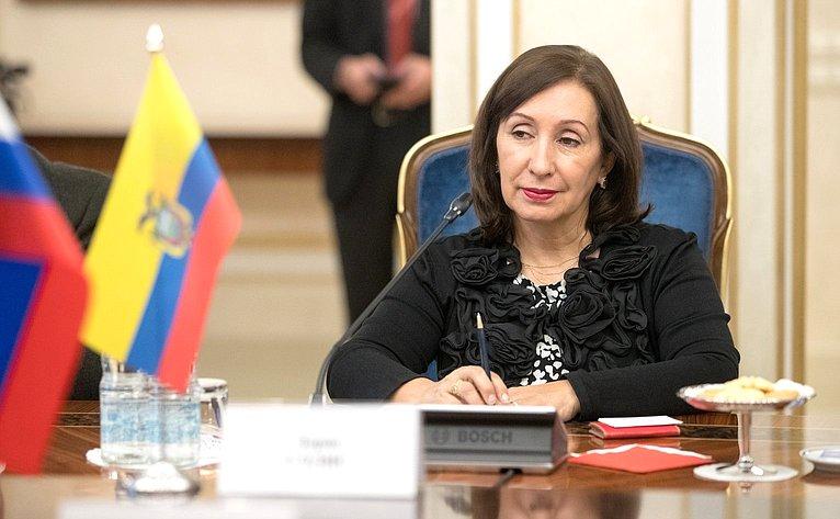 Встреча сделегацией Национальной ассамблеи Республики Эквадор