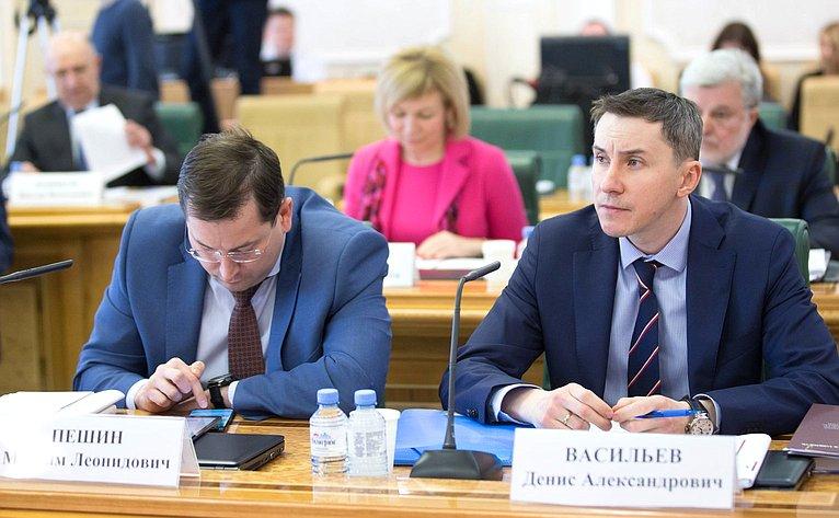 Заседание Совета поделам инвалидов натему «Актуальные вопросы трудоустройства инвалидов»