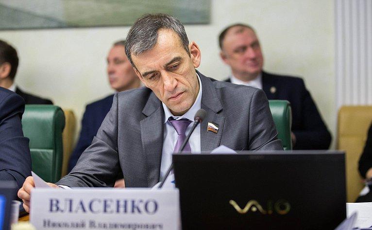 Н. Власенко нарасширенном заседании Комитета Совета Федерации поэкономической политике