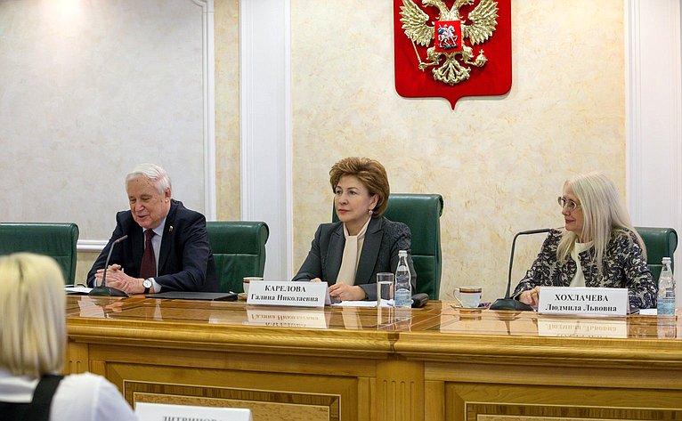 Встреча Г.Кареловой спобедителями конкурсов Общероссийской «Ассамблеи женщин-руководителей»