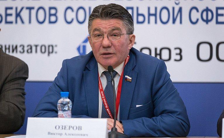 В. Озеров наоткрытии XXI Международного форума «Технологии безопасности»