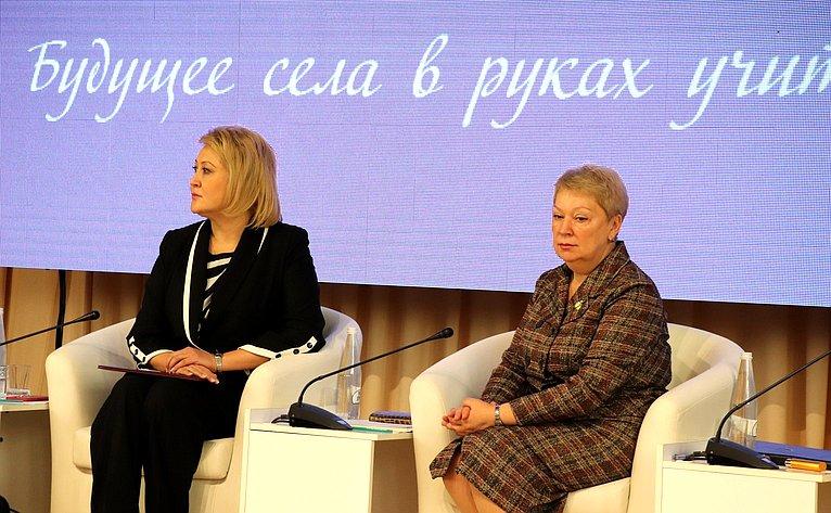 Лилия Гумерова иОльга Васильева